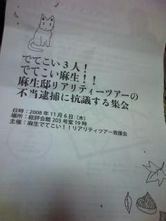 20081106221858.jpg