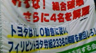 20101208170128.jpg